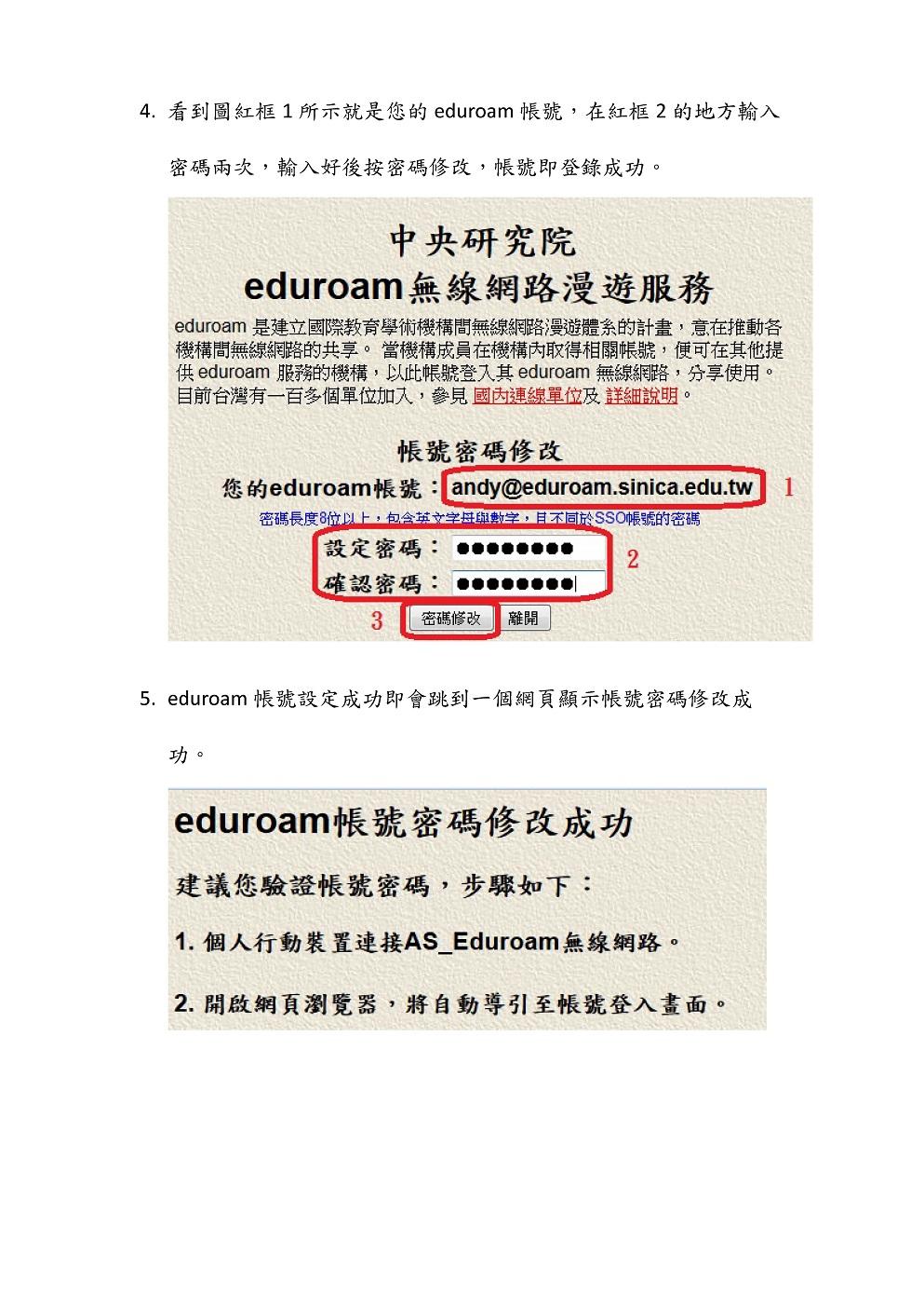 eduroam_2
